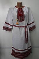 Плаття жіноче: Українка біле