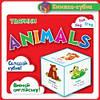 Тварини(Animals). Книжка-кубик англійською мовою.