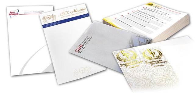 Печать фирменных бланков, заказать изготовление фирменных бланков, печать бланков анкет