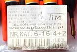 Поплавок скользящий Tim,(Тим) отгруженный, 4+2 г., серия 6-16, фото 2