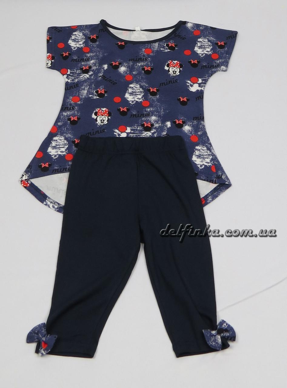 Трикотажный костюм мики размеры от 3 до 6 лет, фото 2