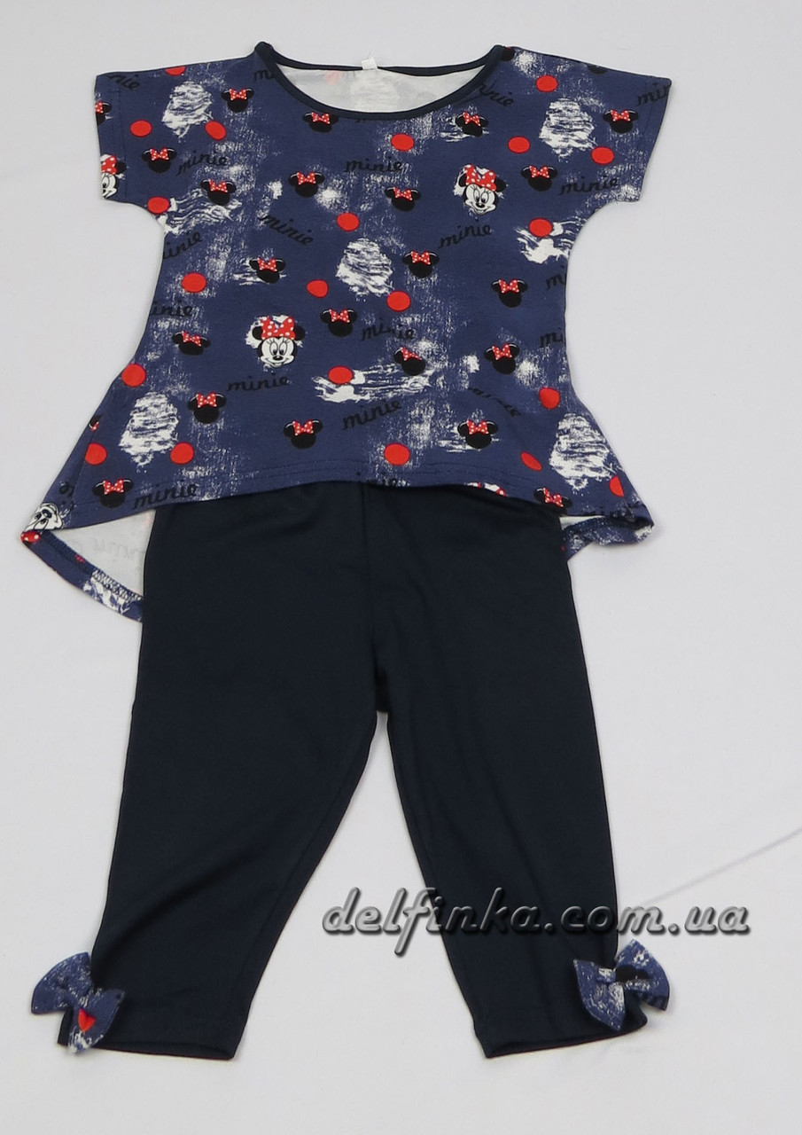 Трикотажный костюм мики размеры от 3 до 6 лет, фото 3