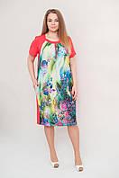 Летнее легкое платье корал 515