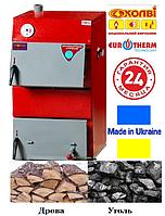 """Твердопаливний котел """"КОЛВІ"""" EUROTHERM 12 кВт"""