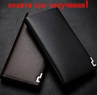 Мужской кожаный клатч портмоне кошелек Heng, фото 1