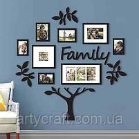 """Деревянный коллаж для фото """"Дерево Family"""" 1,3х1,26 м (Тиковое дерево), фото 5"""