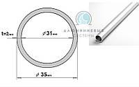 Алюминиевый профиль. Труба круглая. ПАС-1706 35х2 / анод серебро