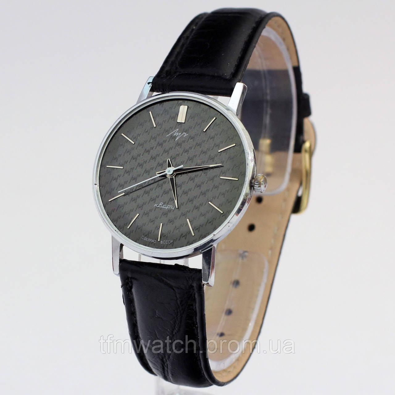 Советские часы Луч редкий циферблат