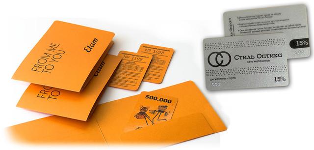 Печать дисконтных карточек, изготовление упаковки для дисконтных карт, печать конвертов для дисконткарт