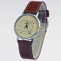 Мужские часы Луч СССР