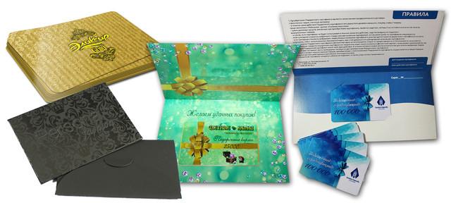 Изготовление конвертов для дисконтных карт