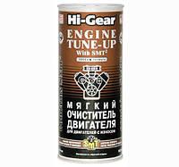 М'який очищувач двигуна з SMT2 (444мл) Hi-Gear HG2206