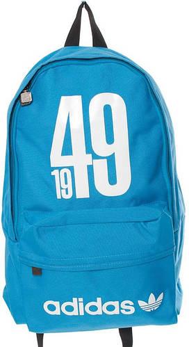 Светлый спортивный рюкзак для тренировок  Adidas, 100712, голубой, 10 л.