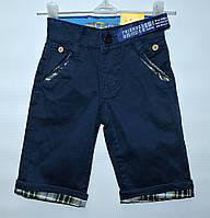 Бриджи для мальчика 1-5 лет Friends синие