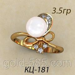 Изумительное  Золотое кольцо 585* с Жемчугом