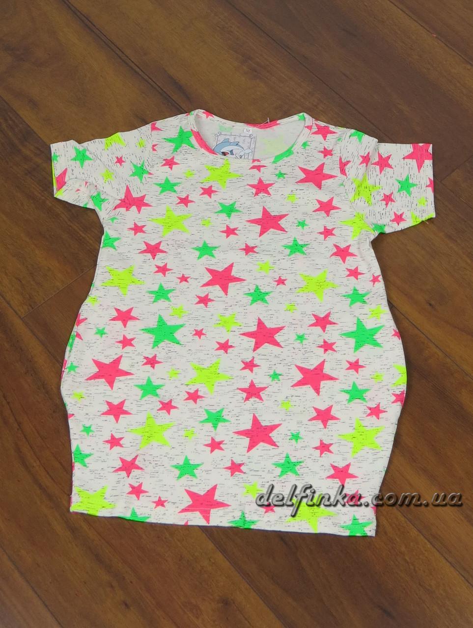 Трикотажная туника - платье с карманами с 7 до 10 лет, фото 1