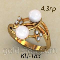 Ослепительное Золотое кольцо 585* с Жемчугом