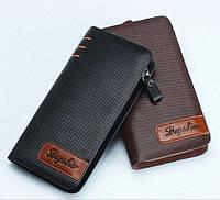 Мужской кожаный клатч кошелек портмоне, фото 1