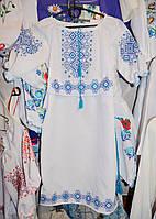 """Плаття для дівчинки """"Українка"""" синє"""