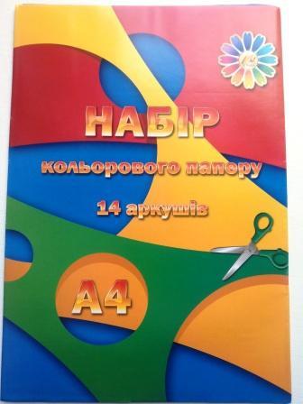 АКЦИЯ!!! Бумага цветная  А4 14лист 55399 Ч