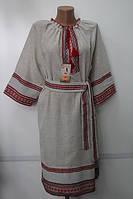Плаття жіноче: Українка сіре
