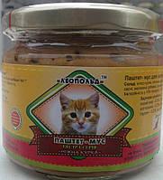 Консервы для котов Леопольд Мусс-паштет 300 гр (стекло)
