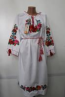Плаття жіноче: Діана 52