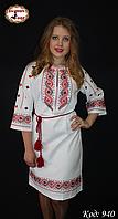 Женское вышитое платье Судьба