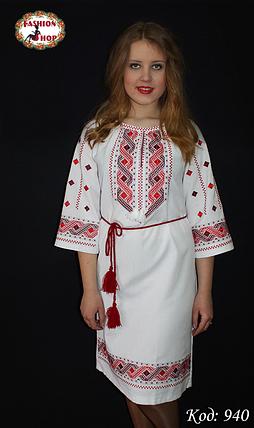 Женское вышитое платье Судьба, фото 2