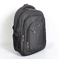 Отличный качественный рюкзак с отделением для ноутбука - Артикул 87-791