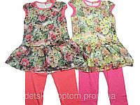 Нарядный костюм для девочек, размеры 116,122,128,146 арт. СН-2453