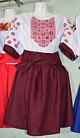 """Жіноче плаття """"Зірка"""" колір марсала"""