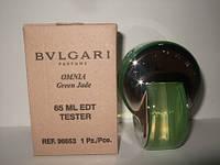 Тестер Bvlgari Omnia Green Jade 65 ml  Лицензия Голландия 100% копия Оригинала