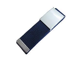 Ремень тканевый синий  с серой пряжкой