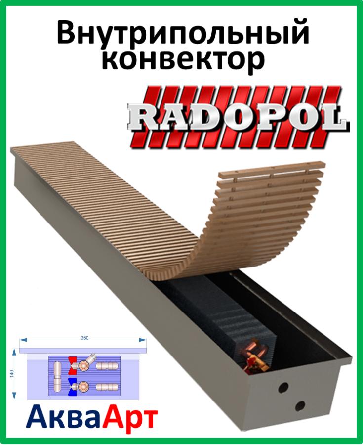 Radopol KV 14 330*3500