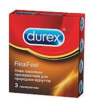Презервативи Durex 3шт./уп.