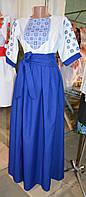 """Довге жіноче плаття """"Зірка"""" синє"""