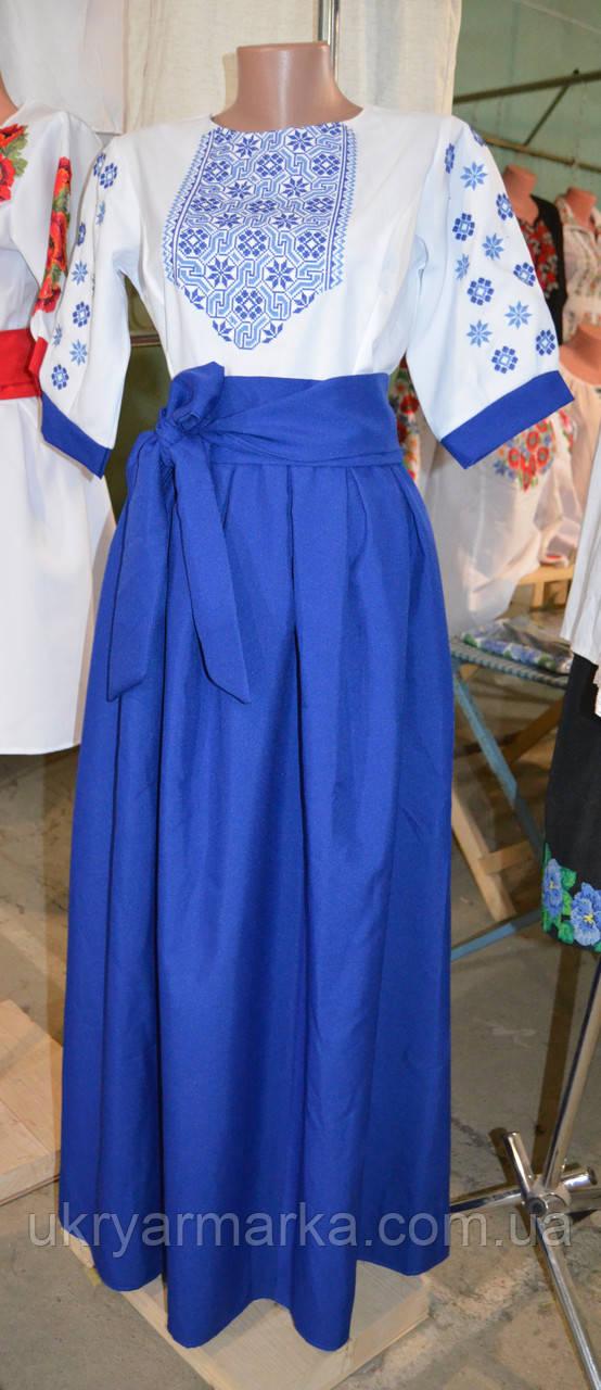 Довге жіноче плаття