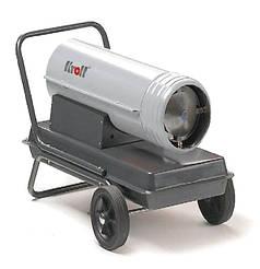 Теплова гармата GK40