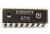 Микросхема К155РЕ3