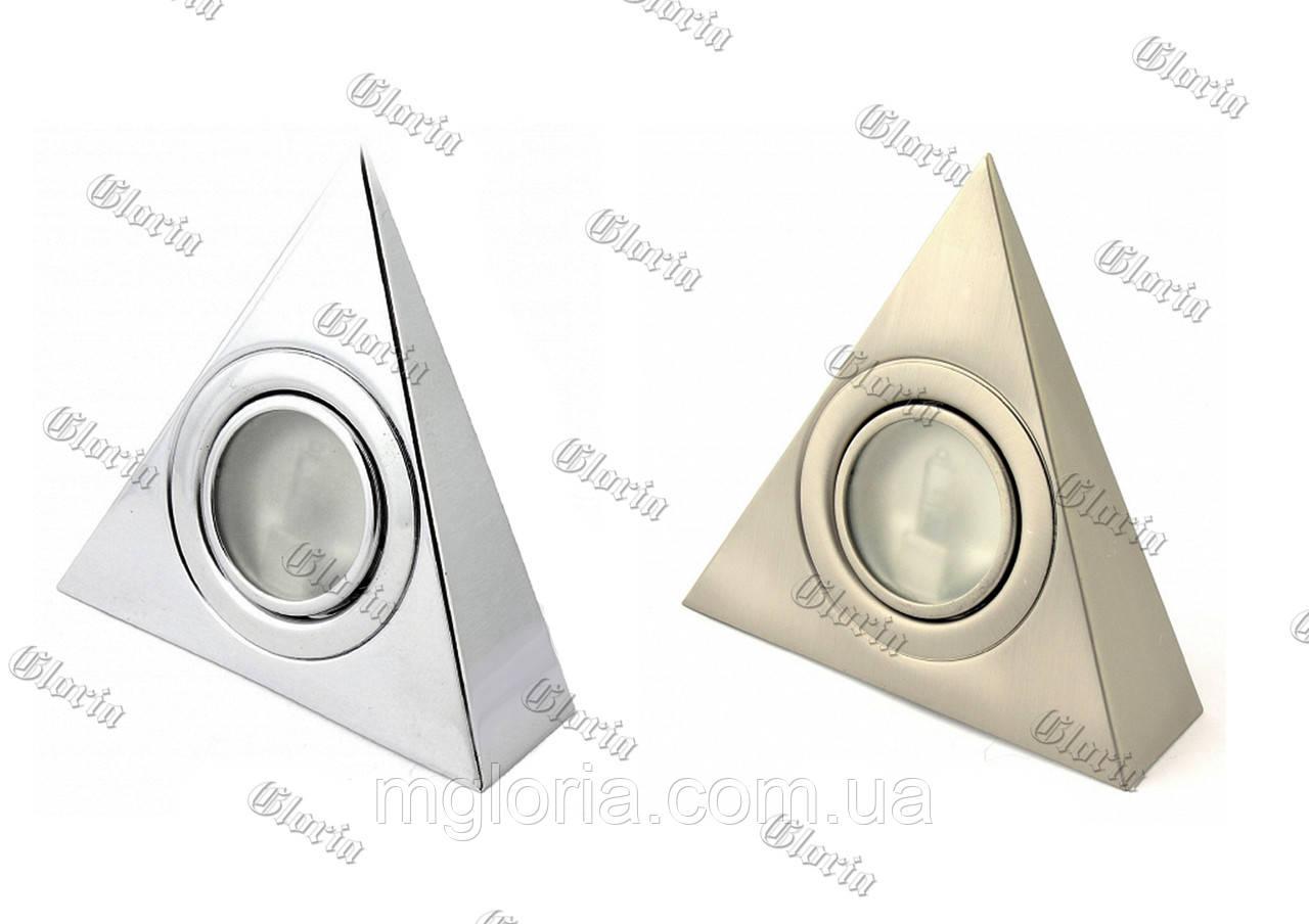 Светильник мебельный треугольный