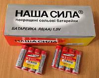 "Батарейки ""Наша сила"" АА, пальчиковые"