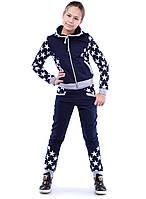 Спортивний костюм для дівчинки Зірочка, фото 1