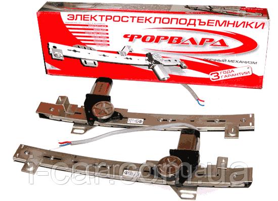 ЭСП реечные Форвард  ВАЗ 2104, 2105, 2107 (на передние двери)