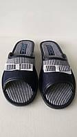 Тапочки женские Белста  джинс с открытым носком