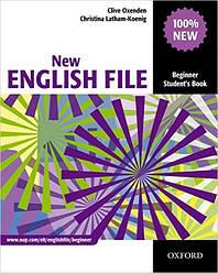 New English File Beginner Student's Book (учебник по английскому языку)