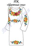 """Заготовка платья под вышивку """"Цветные сны"""""""