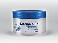 Омолаживающая маска Brilace Marina Blue Vital mask 250 мл
