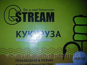 Силиконовая плавающая кукуруза pop-up «G.Stream» конопля, фото 2