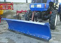 Отвал поворотный для мини-трактора